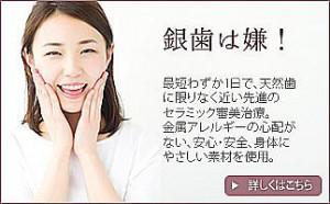 onayami01