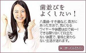 onayami02