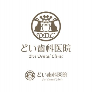 納品データどい歯科医院1