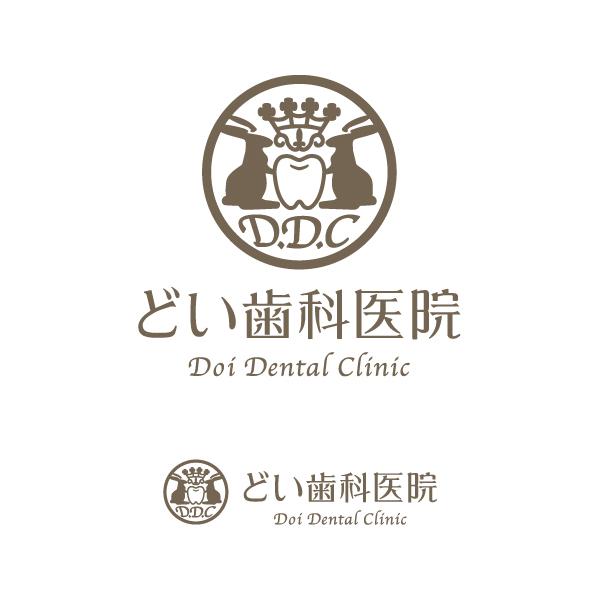 医院 土井 歯科