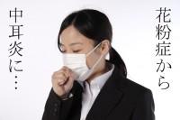 歯医者さんの中耳炎闘病日記~その1~